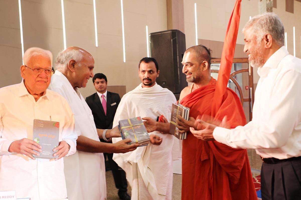 Shtree Sishu Vaidyam Book Release