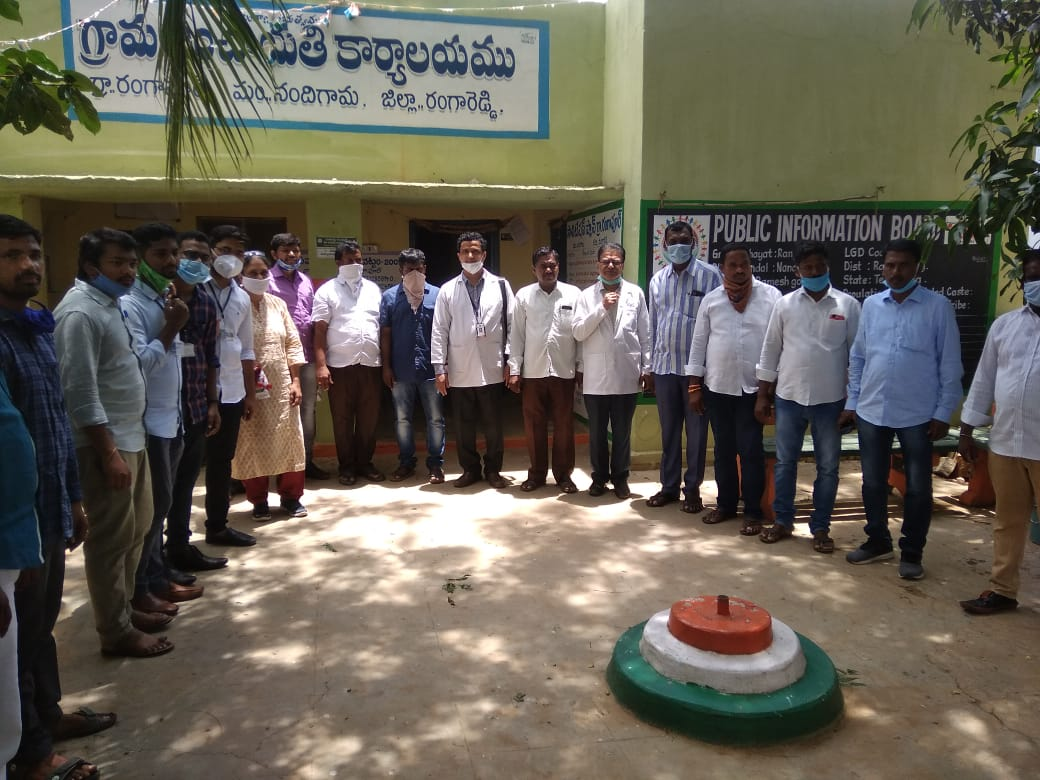 Distribution of Immunity boosters  – Rangapur village