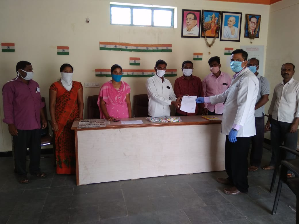 Distribution of Immunity boosters – Appareddy Guda (2nd Phase)