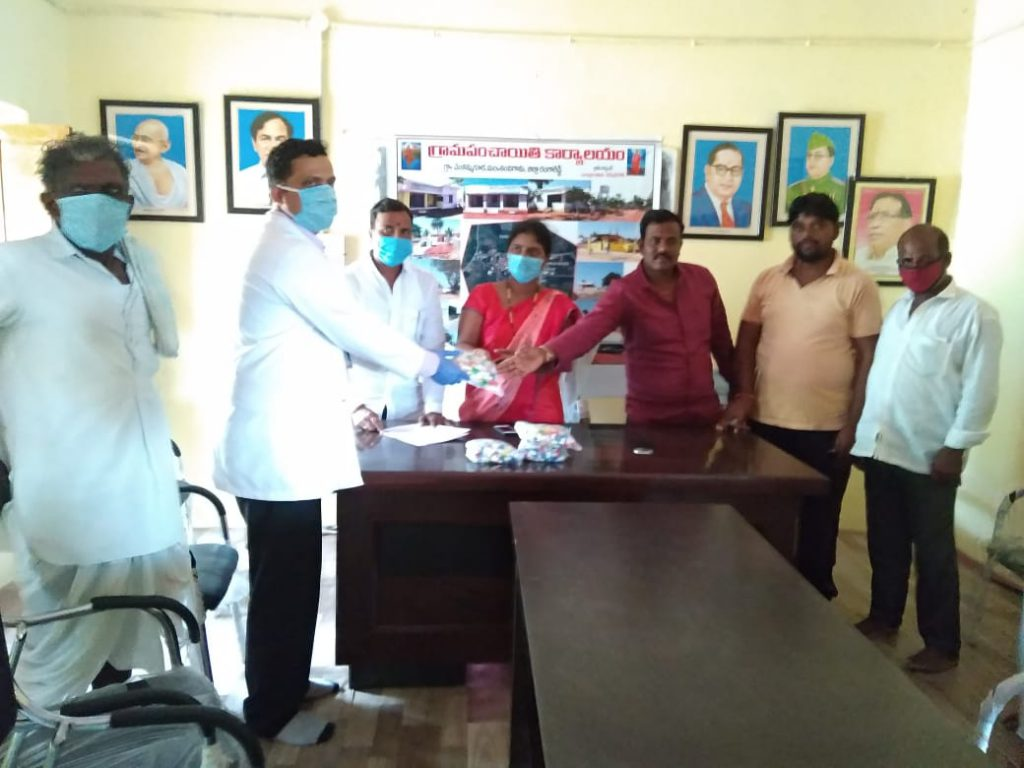 Distribution of Immunity boosters – Venkammaguda (2nd Phase)