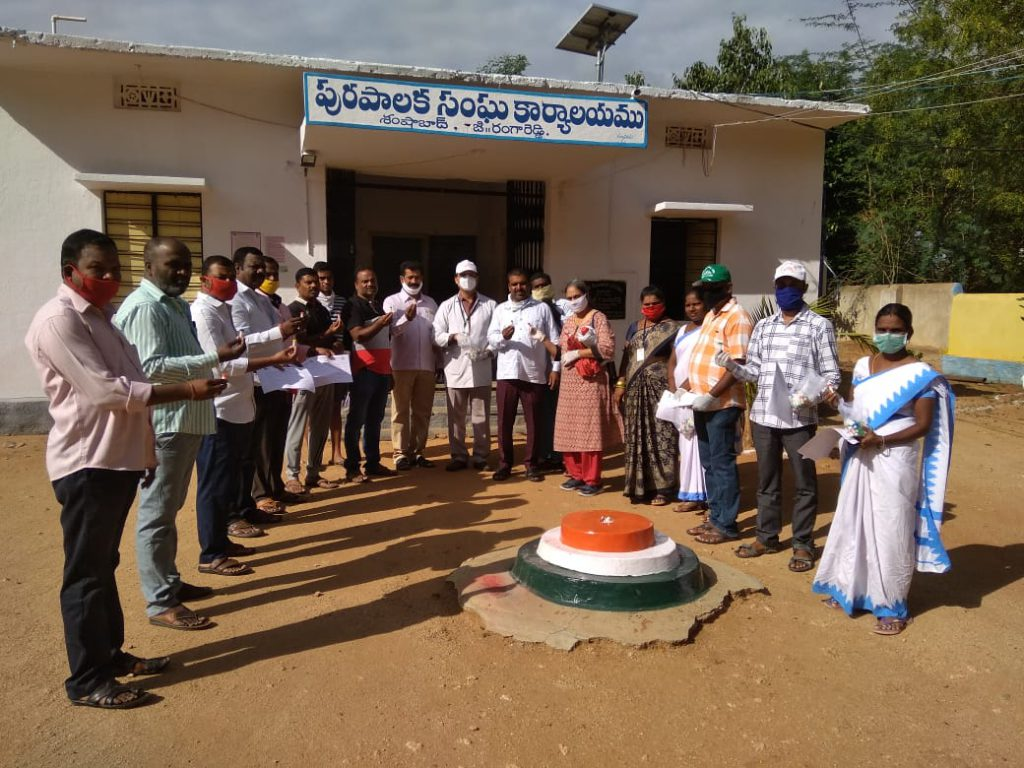 Distribution of Immunity boosters - Gollapalli Village