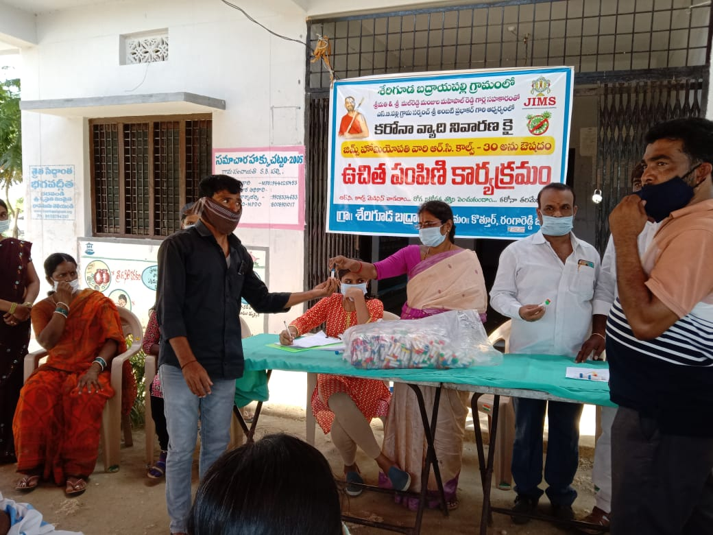 Distribution of Immunity boosters – Kothur
