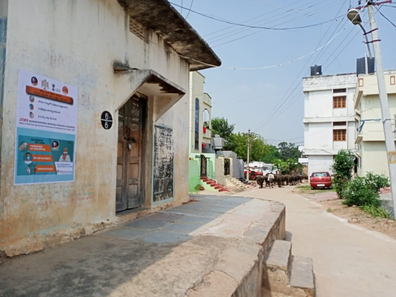 Janandolan campaign on COVID 19 – Bahudurguda