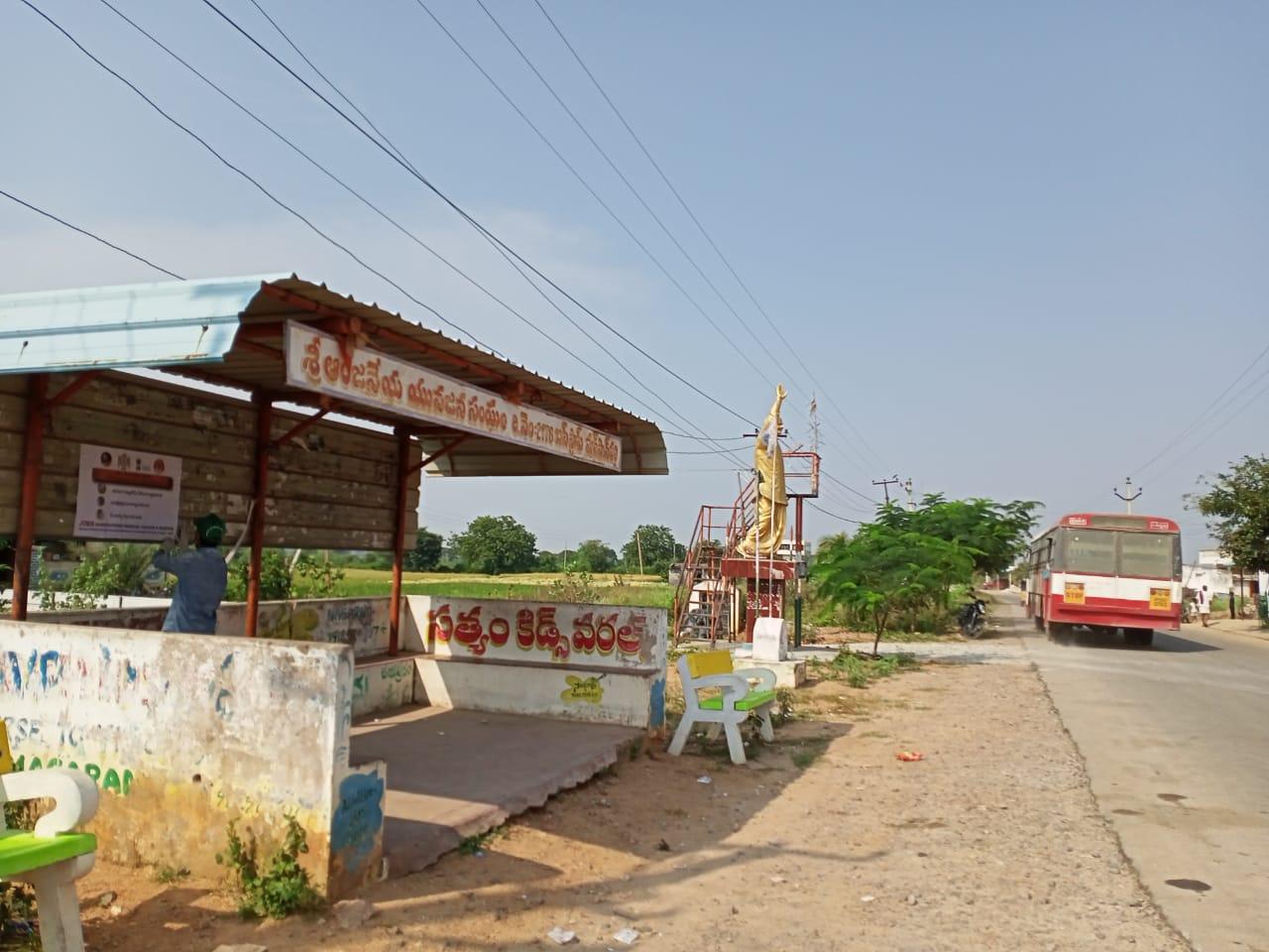 Janandolan campaign on COVID 19 -Manasapally Village