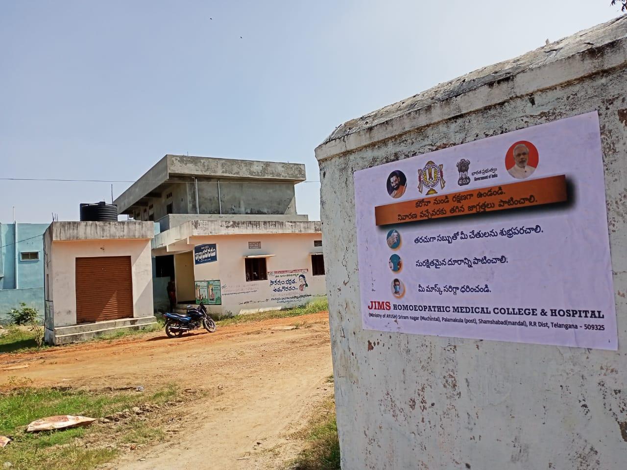 Janandolan Campaign On COVID 19 – IEC poster sticking at Narsappaguda village of Nandigama Mandal.