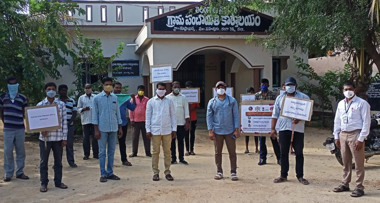 Janandolan Campaign On COVID 19 – Rally and Medicine distribution programme at Chinna thupra Village of Maheswaram Mandal.