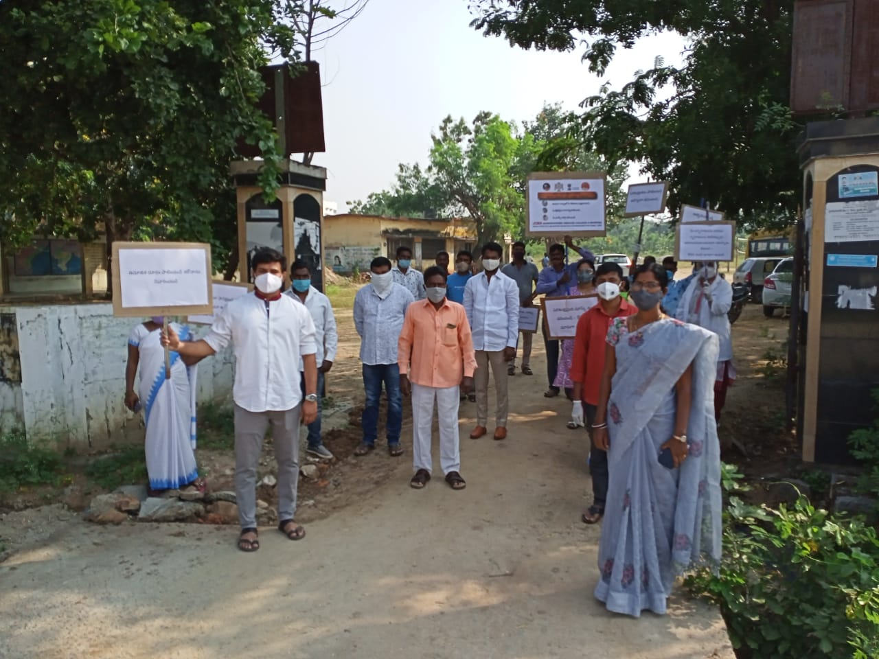 Janandolan campaign on COVID 19 -Rally and Medicine Distribution at Muchinthal Village.
