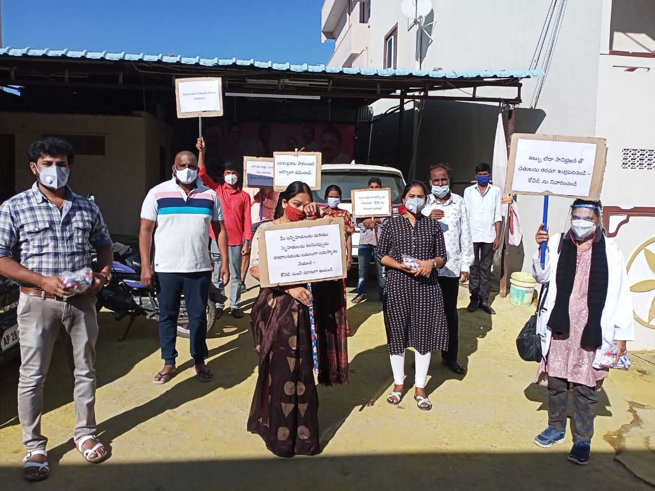 Janandolan campaign -An awareness rally and booster dose distribution programme at Rallaguda ward no-13 of Shamshabad mandal.