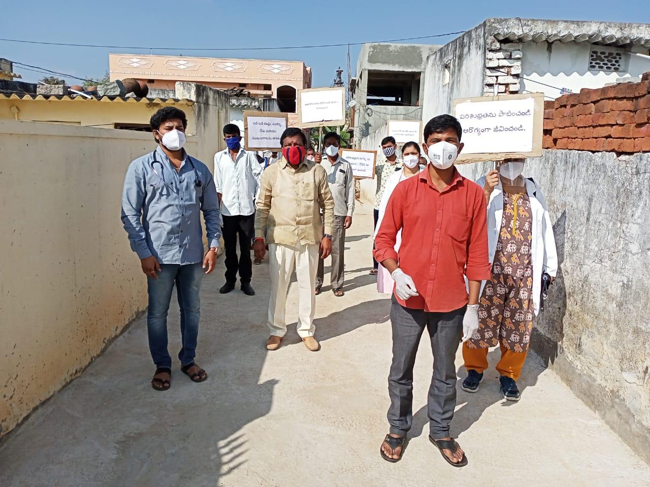 Janandolan campaign – Awareness Rally and Booster dose distribution programme at Pedda Thupra Village.
