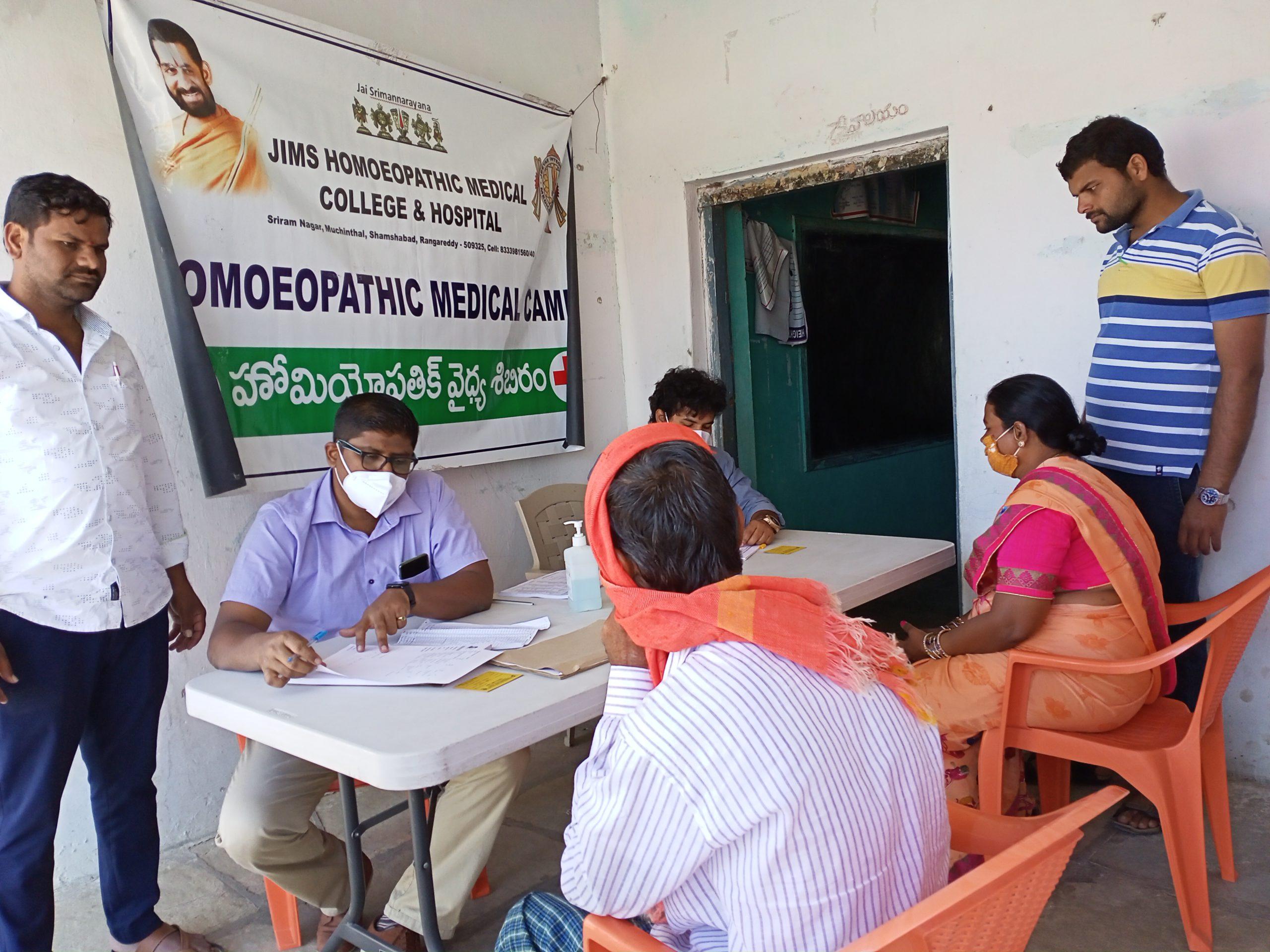 Free Medical Camp at Gummadavelly Thanda of kandukur Mandal