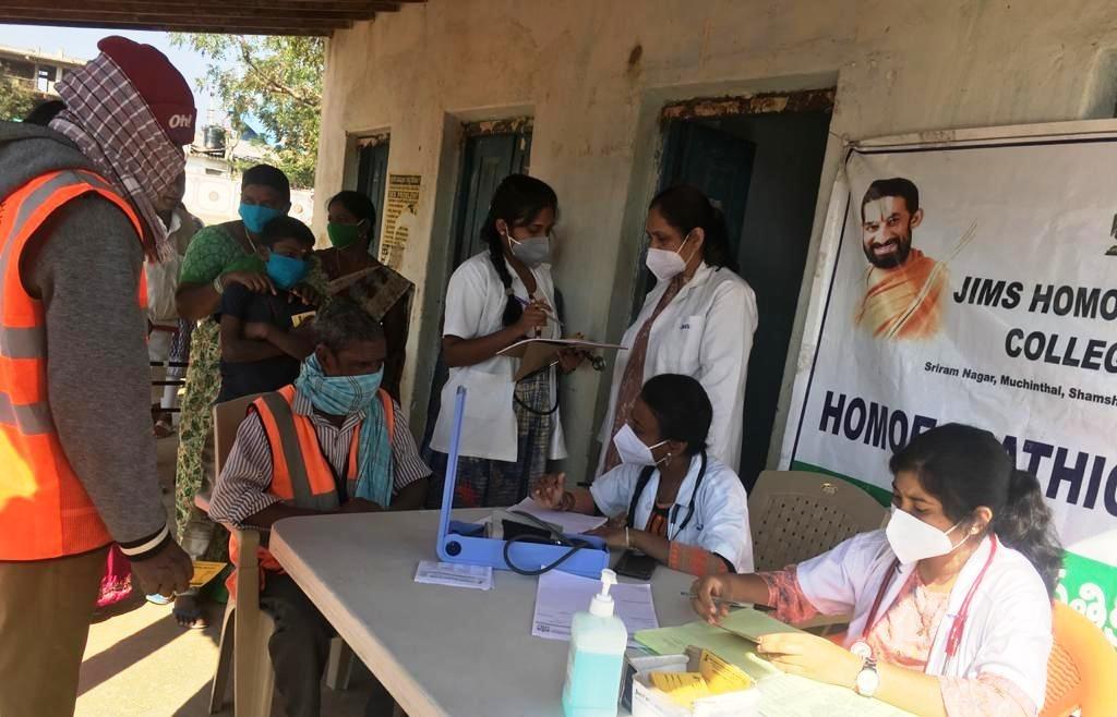 The Medical Camp was organised at Mankhal of Thukkuguda Municipality